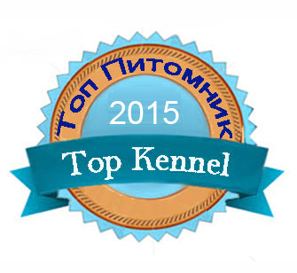 Top Kennel 2015